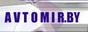 Автобизнес Беларуси: продажа авто, ремонт, прокат, запчасти, грузоперевозки, гаражи, доска объявлений, форум, ПДД, автошколы, службы такси и многое другое.
