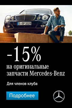 Mercedes-Benz Belarus
